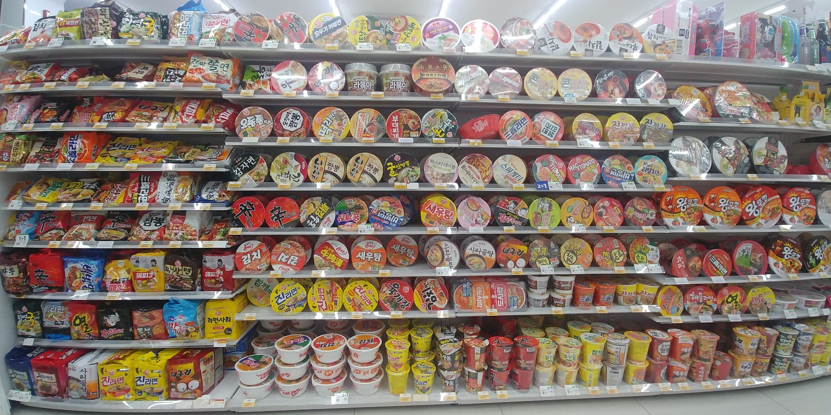 What is your choice cup noodle of kore